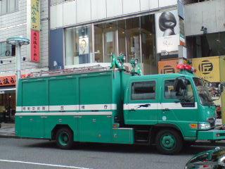 渋谷円山町あたりで事件か事故か。