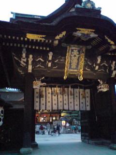 (京都4)北野天満宮「御土居の紅葉」拝見