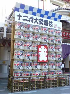 「十二月大歌舞伎」を観る