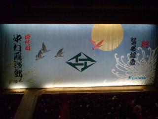 「四代目中村鴈治郎襲名披露 壽初春大歌舞伎」(昼の部)を観る