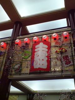 「初春大歌舞伎」(昼の部)を観る