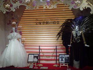 宝塚大劇場に初めて行ってきました(2:歌劇の殿堂)