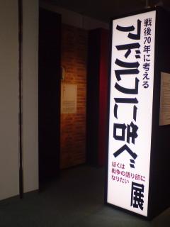 宝塚大劇場に初めて行ってきました(番外:ミュージアム巡り)