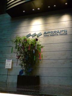 「春信一番、写楽二番〜フィラデルフィア美術館浮世絵名品展」(前期)を観る