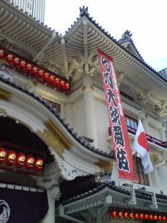 「七月大歌舞伎」(中抜け昼夜)を観る