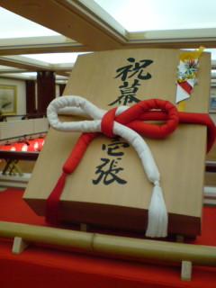 八代目中村芝翫襲名披露公演「十一月芸術祭歌舞伎」(昼の部)を観る