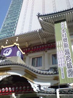 「吉例顔見世大歌舞伎〜中村芝翫襲名披露」(昼の部)を観る