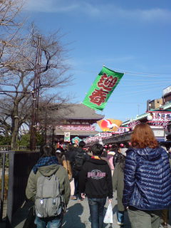 「新春浅草歌舞伎」(第1部〜「傾城反魂香〜土佐将監閑居の場」)を観る