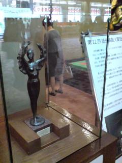 国立劇場歌舞伎「伊賀越え道中双六」を観る