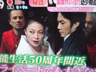 「ビビット」で麻実さんと真矢さんの対談に…