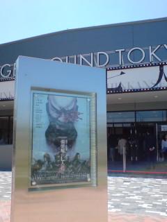「髑髏城の七人〜花」を観る(2回目)