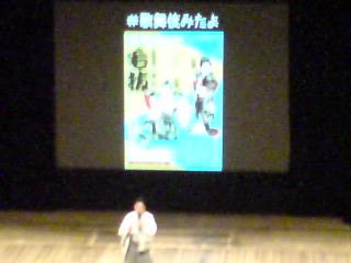 国立劇場「歌舞伎鑑賞教室〜毛抜」を観る