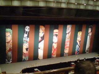 スーパー歌舞伎Ⅱ「ワンピース」を観る