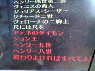 「所さんの大変ですよ」の「鋼太郎さんが大変」、紹介VTRの演目並びに「!」