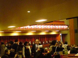 「二月大歌舞伎」(夜の部)を観る【奇数日バージョン】