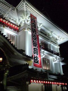 「八月納涼歌舞伎」(3部「盟三五大切」)を観る
