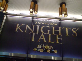 「Knights tale〜騎士物語」を観る