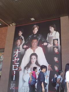 井上さん版「オセロ」は蜷川さんアイテム総動員のスペクタクル系舞台