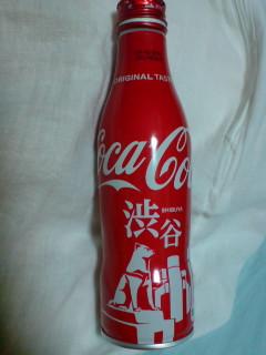 コカ・コーラ、渋谷限定デザイン缶ボトル