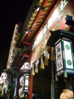 今年も鷲神社の酉の市