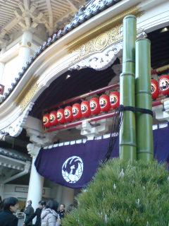 「壽初春大歌舞伎」(昼の部)を観る