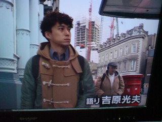 藤田俊太郎さんのロンドン公演のドキュメンタリー