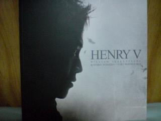 「ヘンリー五世」はやくも5月に衛星劇場でオンエア
