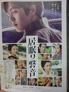 5月公開映画を今から代役で再撮!