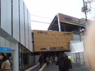 下北沢駅に初めて小田急←→井の頭乗り換え改札出現(笑)