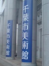 Chibabi