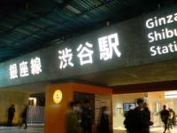 Ginzasen