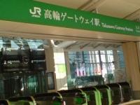 Takanawa2